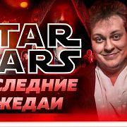 """ПОСЛЕДНИЕ ДЖЕДАИ: """"Звёздные Войны"""" возвращаются!"""
