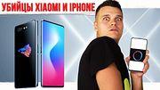 Убийцы Xiaomi Mi Mix 3 и iPhone XX подъехали ????????????