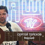Pro Гитары - Илья Денисенко