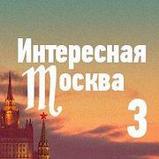 Все, что вы хотели знать о московских террасах, но боялись спросить