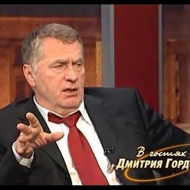 Жириновский: Азербайджан, Южный и Северный, нам отдал шах Ирана как компенсацию за убийство посла