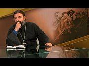 Протоиерей Андрей Ткачев. Буры Южной Африки: возможный исход