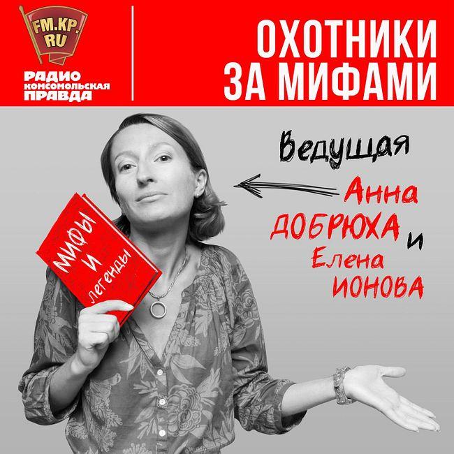 Составлен рейтинг самых частых видов боли у россиян: о чем нам сигналят те или иные тревожные звонки