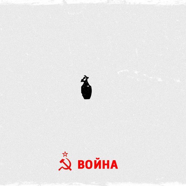Взятие Киева