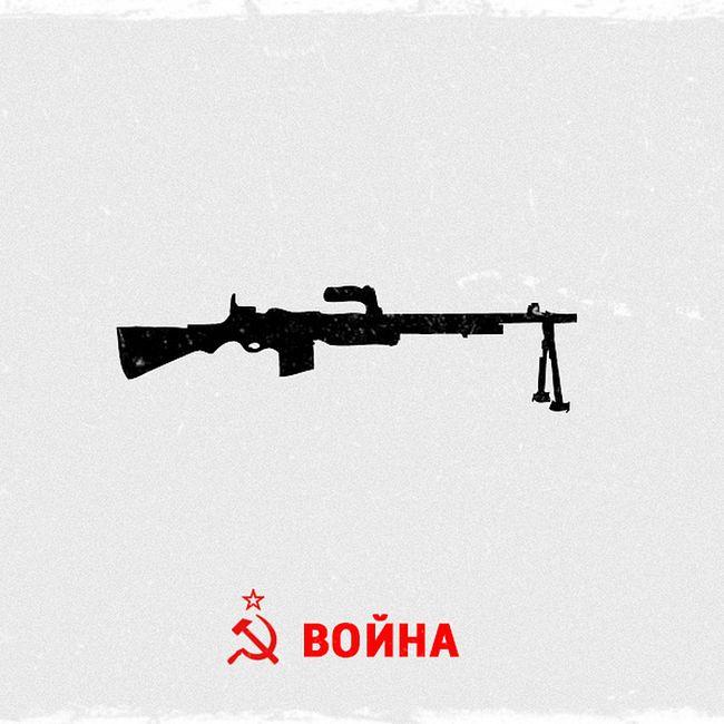 Днепровская операция