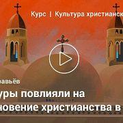 Уйгурская и сиро-китайская христианская культура