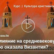 Культура армянского христианства