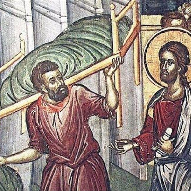 Прости нас Отец Небесный, ибо не ведаем, что творим...