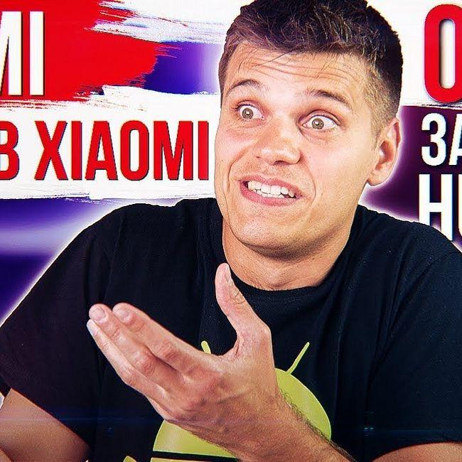 Redmi погубит Xiaomi ???? OPPO ЗАМЕНИТ HUAWEI ???? Samsung готовит БОМБУ!