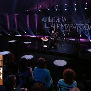 Альбина Шагимуратова. Линия жизни / Телеканал Культура