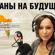 Театр будущего. Гость программы: Ирина Апексимова