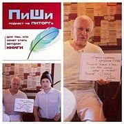 Выпуск 4. Гость Эдуард Тополь -- знаменитый писатель.