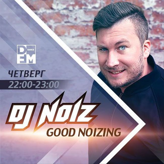 DFM DJ NOIZ - GOOD NOIZING 01/03/2018