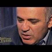 Каспаров: Бизнесом не занимаюсь — я по-другому устроен
