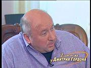 Коржаков о том, почему советовал министру обороны России Грачеву застрелиться