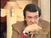 """Магомаев о своей стажировке в """"Ла Скала"""""""