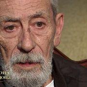 Кикабидзе: Вы меня не предали — разочаровали