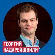Георгий Надарейшвили @ Week & Star