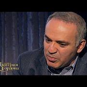 Каспаров о людях Путина в Европе