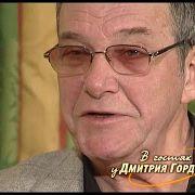 Виторган о том, как узнал, что у него рак