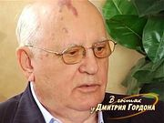 """Горбачев: Шеварднадзе сказал: """"Разоружением занимался я, а Нобелевскую премию Горбачеву дали"""""""