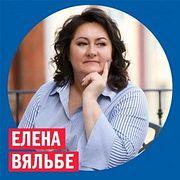 Елена Вяльбе @ Week & Star