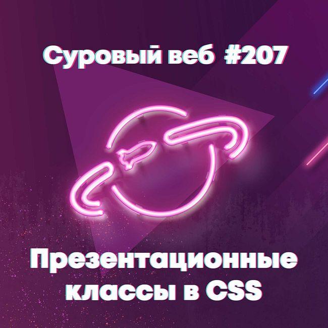 [#207] Почему нет работы для senior разработчиков