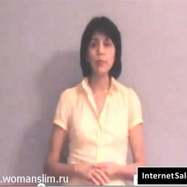 "Л.Хафизова осеминаре ""Интернет-реклама по-взрослому"""