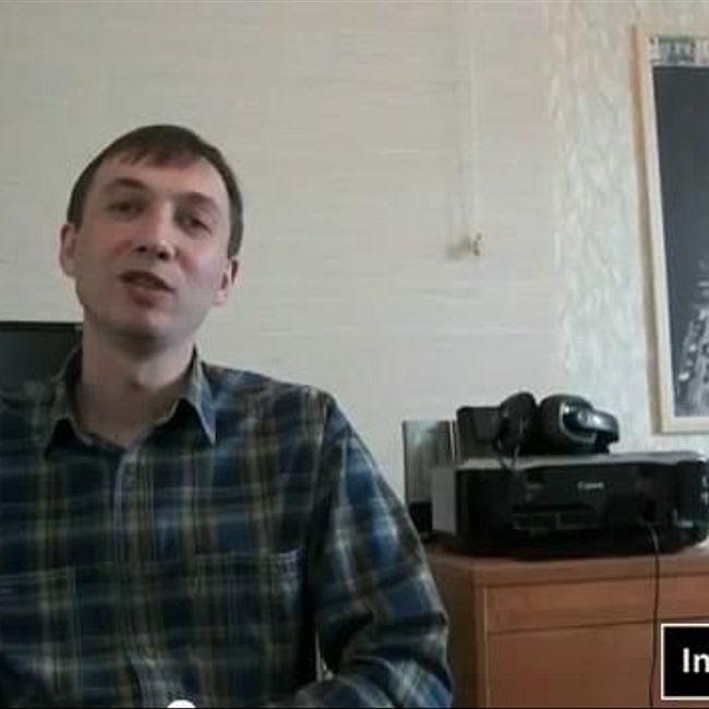 "Е.Байбеков осеминаре ""Интернет-реклама по-взрослому"""