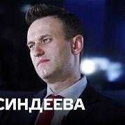 Поддержит ли Чичваркин Навального на выборах?
