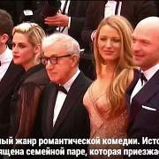 Кристоф Вальц и Луи Гаррель снимутся в новом фильме Вуди Аллена - Июнь 05, 2019
