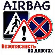 Круговое движение по-новому в российских городах обсуждаем в программе AIRBAG (075)