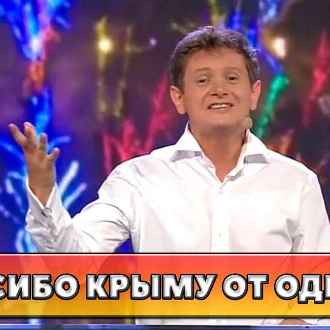 Как офигительно в Одессе отдыхать    Дизель Шоу