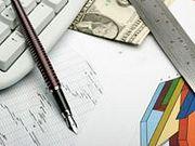 Инвестиции: куда выгодно вкладывать деньги? (1)