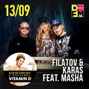 Filatov & Karas feat Masha в гостях у Юли Паго #VITAMIND на #DFM 13/09/2017