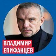 Владимир Епифанцев @ Week & Star