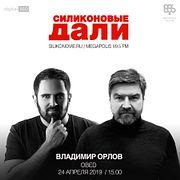 #158. Владимир Орлов (OBED)