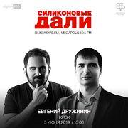 #162.  Евгений Дружинин(KROK)