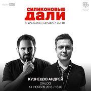 #135.Кузнецов Андрей (Dialog)