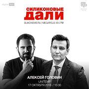 #132.Алексей Головин (Unitemp)