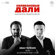#129. Иван Терёхин (BINO)