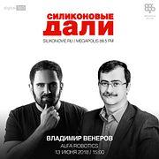 #115. Владимир Венеров(AlfaRobotics)
