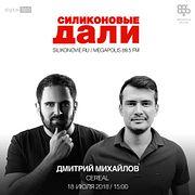 #119. Дмитрий Михайлов(cereal)