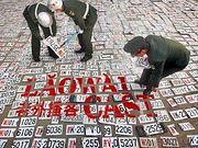Laowaicast 180 (18.02.2016) — Китайский «Платон»: платные дороги, штрафы и парковки