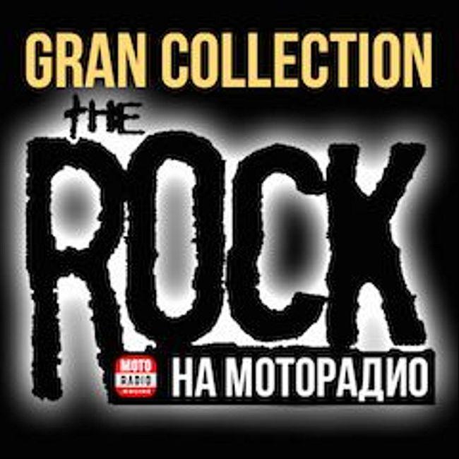 """Santana, Anthrax, Manowar и другие в программе """"Гран Коллекшен"""". (071)"""
