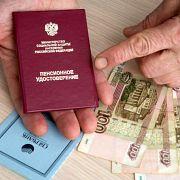 Лицом к событию. Средний класс заплатил за Крым? - 26 Июнь, 2019