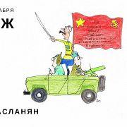 Гараж / Старый Козел: 45 лет УАЗу-469 // 18.12.17