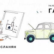 Гараж / УАЗ изобретет мотор за 2 млрд рублей // 06.12.17