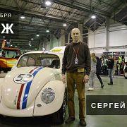 Гараж / Выставка Motorsport Expo // 04.12.17
