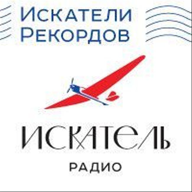 Искатели Рекордов - Пеле